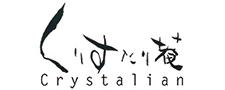 クリスタリアンロゴ